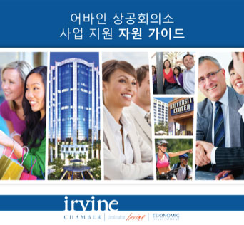Thumbnail Image For Business Resource Guide - Korean - Click Here To See