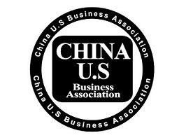 Thumbnail Image For China U.S. Business Association - Click Here To See