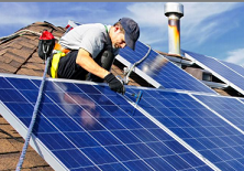 Solar Industry: Progress and Needs