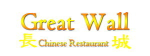 The Great Wall Logo